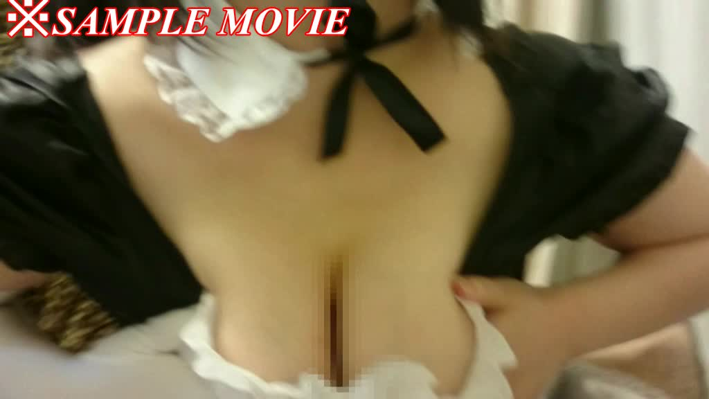 個人撮影@パイズリ役に雇ったJカップ爆乳メイドさんで昼も夜も性処理!お乳にやりたい放題で挟射も2回♡