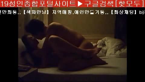 가입없는토렌트 40대채팅 술친구 ▶구글검색【핫모두】 mo2da.com/seRqxF