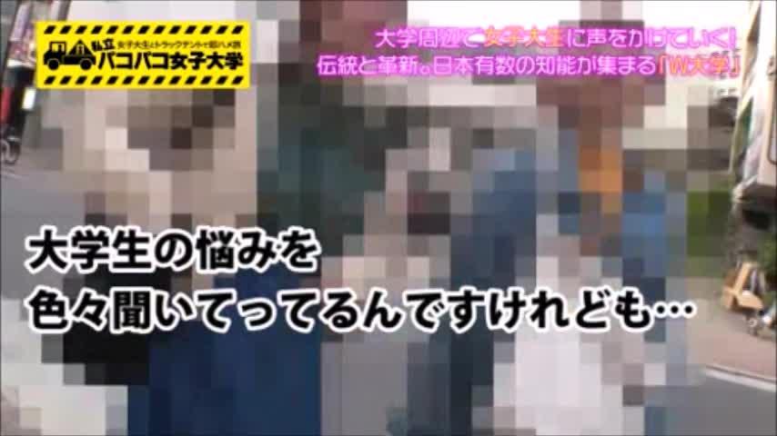 【個人撮影】削除注意!大阪の女子高生と本物援交映像!