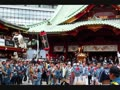 神田祭り(神輿宮入)